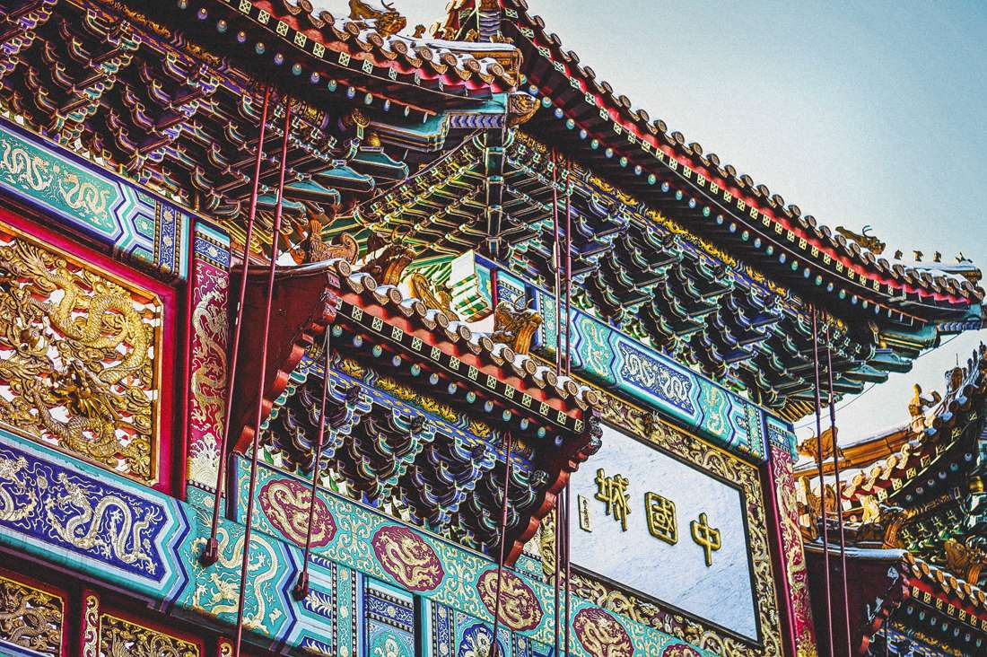 Chinese Architecture Colorful Place of Worship Temple - Chinese New Year 2019 - Year of The Pig